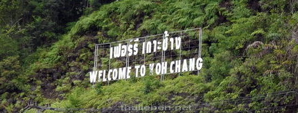 Welcome Kho-Chang Bild